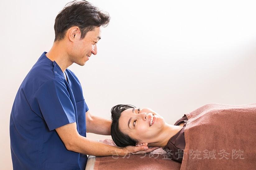さかつめ整骨院鍼灸院の使命