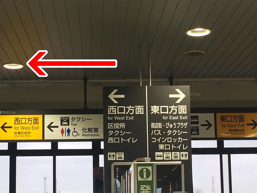 新津駅西口方面