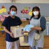 マスクと除菌水を寄贈いたしました。